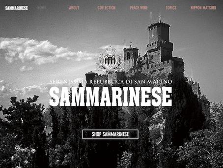 ★sammarinese★2020年末、2021年1月の営業予定のお知らせ