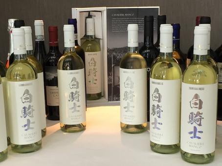 2021夏、高見沢シリーズのワイン『白騎士 』のラベルが変わります!