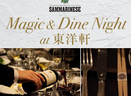 日本の洋食の原点とマジックを味わう『MAGIC&DINE NIGHT2』