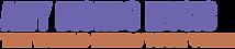 Amy Biondo logo horizontal2.png