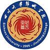 วิทยาลัยจิ่นเฉิง มหาวิทยาลัยเสฉวน สถาบันการศึกษาในพันธมิตรกับ Wise International Education