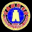 มหาวิทยาลัยเศรษฐศาสตร์และ การเงินยูนนาน สถาบันการศึกษาในพันธมิตรกับ Wise International Education