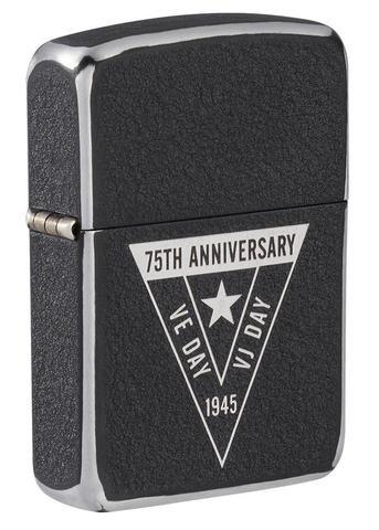 VE/VJ Design 75th Anniversary Commemorative