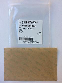 Film protection Ampoule A60403030GP Pour NE-1840-3240-2740-1740-1440-1550-2640