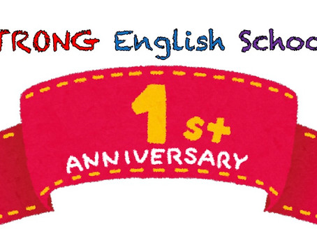 One Year Anniversary Party/Open School