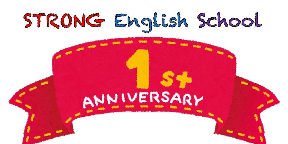 1 Year Anniversary Event