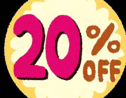 New Era Discount Campaign!!