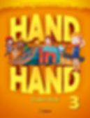 handinhand3.jpg