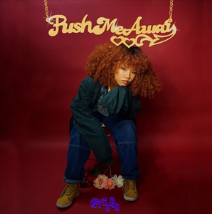 """picture of singer Ritty Bo from her single """"Push Me Away"""""""