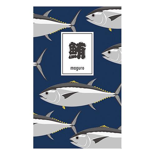 Tasty Fishes Notebooks Slim(Maguro/Tuna)