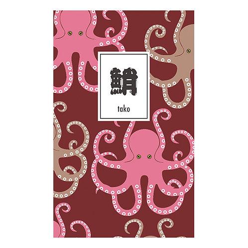 Tasty Fishes Notebooks Slim(Tako/Octopus)