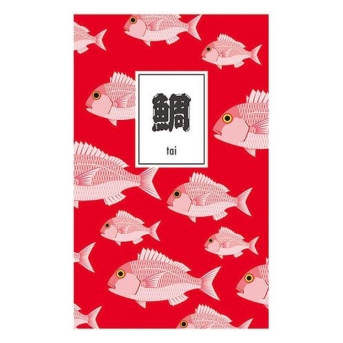 Tasty Fishes Notebooks Slim(Tai/Red Seabream)