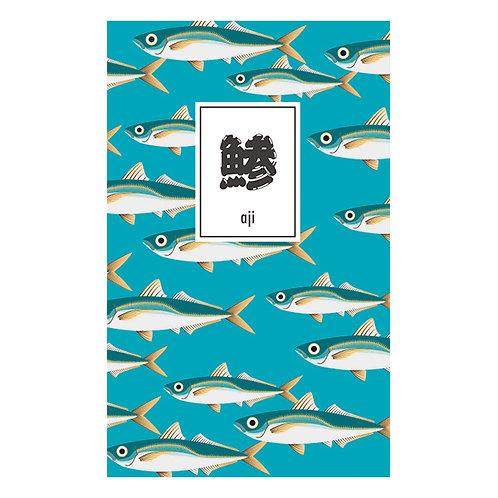 Tasty Fishes Notebooks Slim(Aji/Horse Mackel)