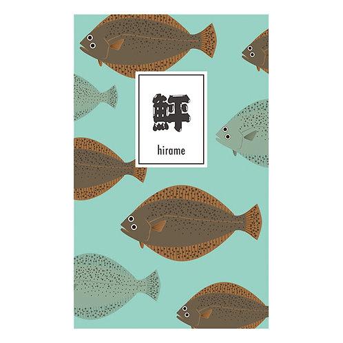 Tasty Fishes Notebooks Slim(Hirame/Flounder)