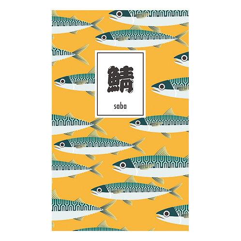 Tasty Fishes Notebooks Slim(Saba/Mackerel)