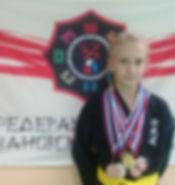 Шимарова Карина.jpg