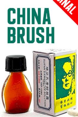 China Brush