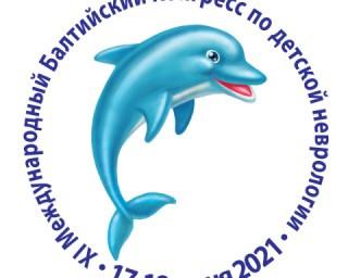 XI Балтийский конгресс по детской неврологии