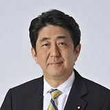 Shinzō_Abe_Official.jpg