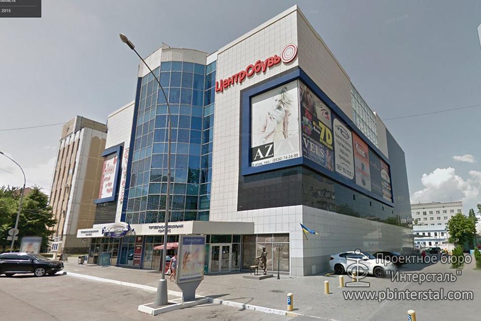 """Shopping center """"Galaxy"""""""