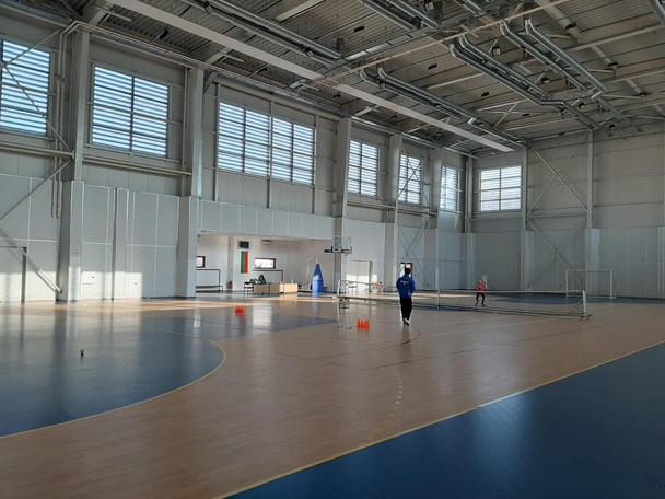 Sport Hall