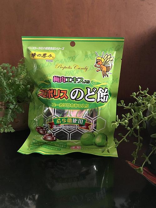 サンフローラ プロポリスのど飴(梅肉エキス)80g