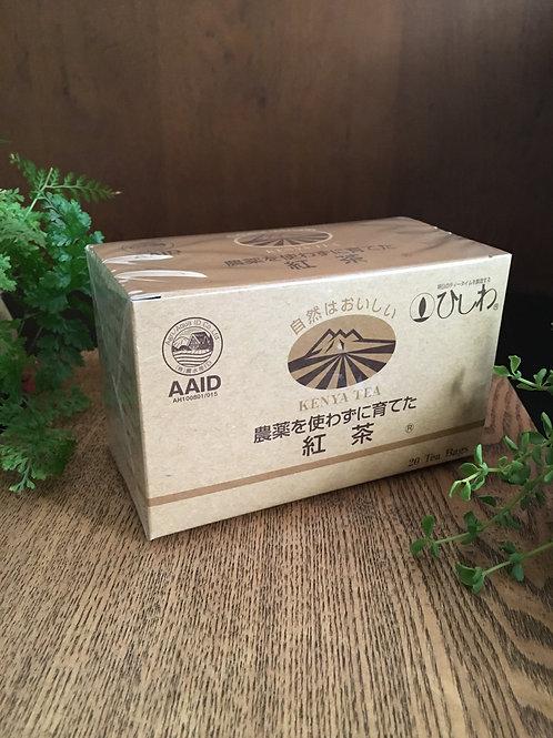ケニア紅茶 44g
