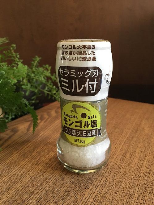 モンゴル塩(ミル付き)60g