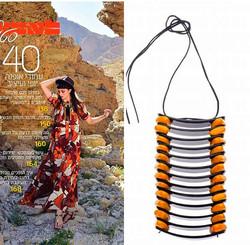 מגזין לאישה 2016