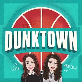 dunktown.png