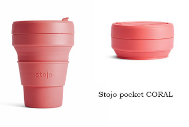 чашка Stojo 355 мл coral