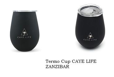 чашка Caye Life Zanzibar