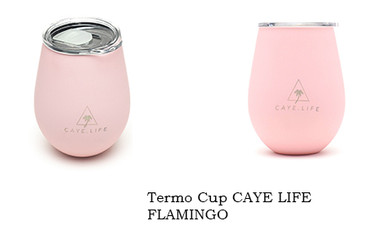 чашка Caye Life Flamingo