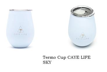 чашка Caye Life Sky