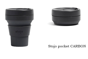 чашка Stojo 355 мл carbon