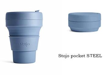 чашка Stojo 355 мл steel