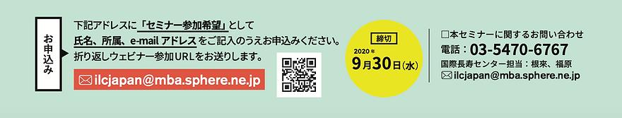 スクリーンショット 2020-09-14 16.17.33.png