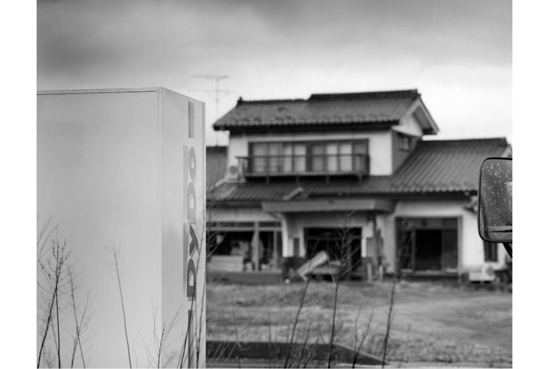 Sendai-city/Miyagi 2013NOV