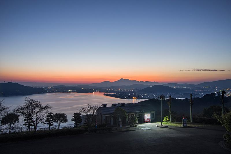 /Nagasaki