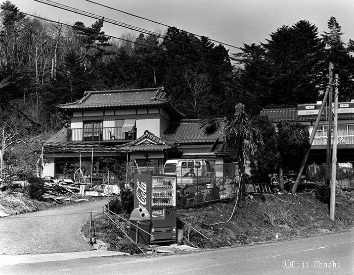 Souma-city/Fukushima 2013NOV