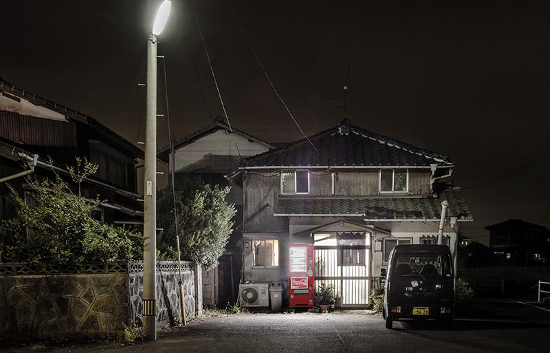 Saigou/Nagasaki