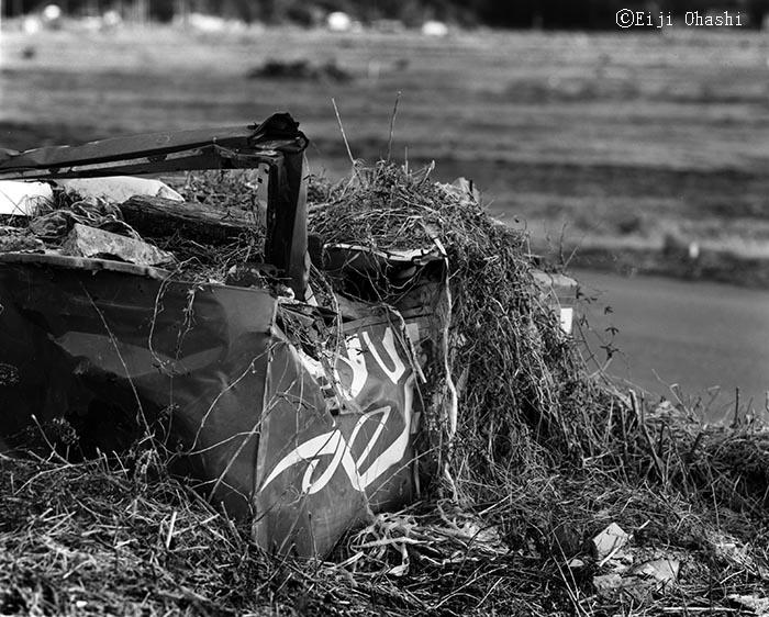 Minami souma-city/Fukushima 2015MAR
