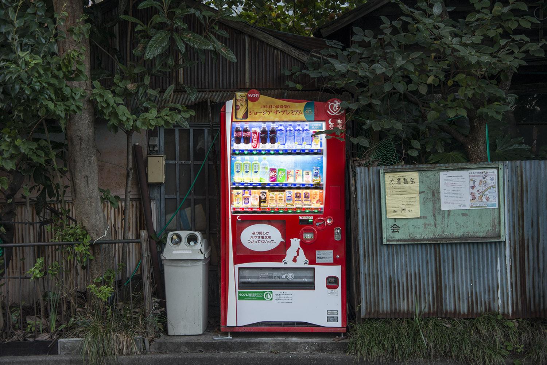 Arakawa/Tokyo