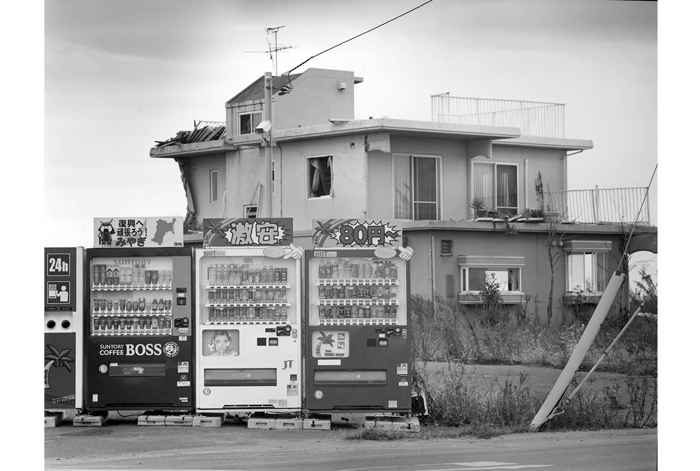 Natori-city/Miyagi 2014NOV