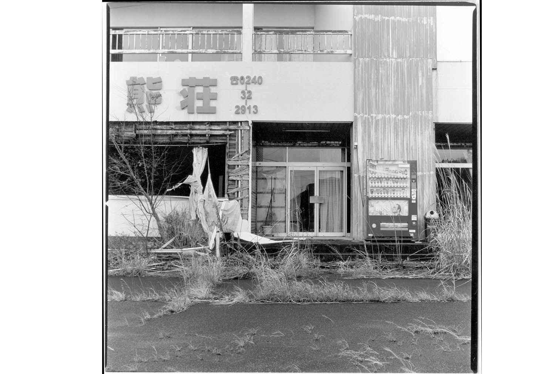 Okuma-town/Fukushima 2015MAR