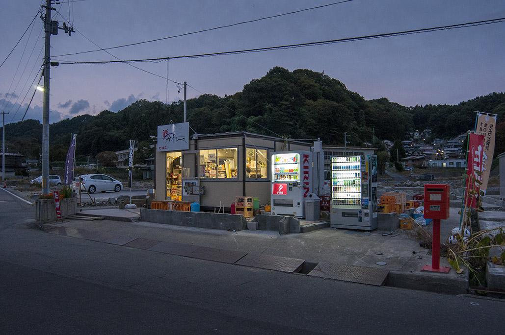 Miyako-city/Iwate2011