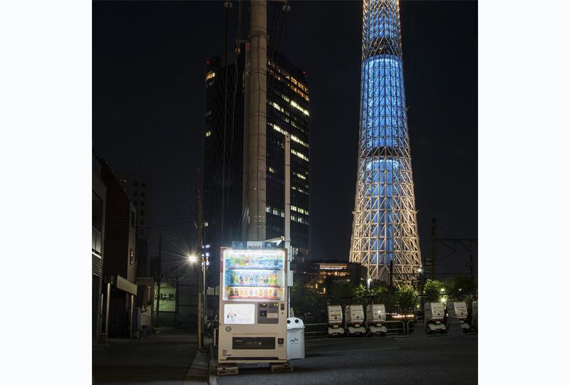 oshiage/Tokyo