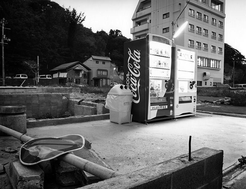 Miyako-city/Iwate 2011.OCT