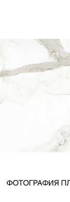 Laminam I Naturali Calacatta Oro Venato slab