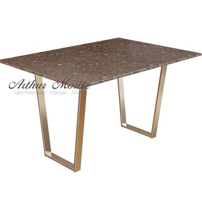 Обеденный стол Kranebitten